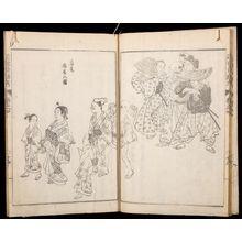 Kitao Masanobu: Contemporary Famous Happenings (Kinsei kisekikô), Vol. 4, with designs by Kita Busei (1776-1856), Late Edo period, dated 1804 (1st Year of the Bunka Era) - ハーバード大学