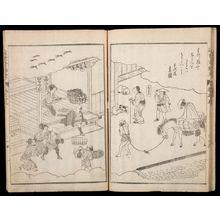 Kitao Masanobu: Contemporary Famous Happenings (Kinsei kisekikô), Vol. 5, with designs by Kita Busei (1776-1856), Late Edo period, dated 1804 (1st Year of the Bunka Era) - ハーバード大学