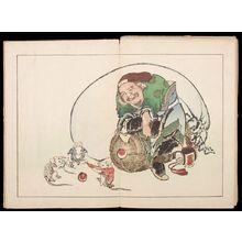 Katsushika Hokusai: Works by Katsushika Hokusai (Katsushika shinso gafu) in 2 volumes - Harvard Art Museum
