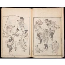 葛飾北斎: First Volume of Hokusai's Sketches (Hokusai gafu shohen) - ハーバード大学