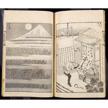 葛飾北斎: One Hundred Views of Mount Fuji (Fugaku hyakkei), Vol. 2, Edo period, 1835 (Tempô 6) - ハーバード大学