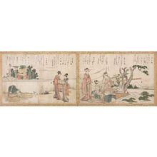 Katsushika Hokusai: ILLUSTRATED WITH JAPANESE PRINTS - Harvard Art Museum