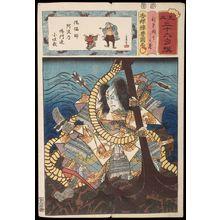 無款: JAPANESE BOOK - ハーバード大学