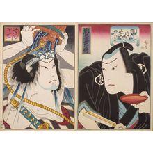 無款: Past and Present Loyal Men of Japan (Kokon Chuko_______. title damaged) - ハーバード大学