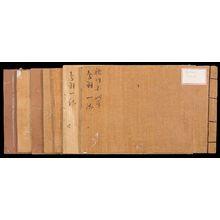 無款: Modern Toba-e (Toba-e ichiryu) in 7 volumes - ハーバード大学