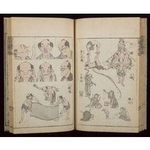 葛飾北斎: Random Sketches by Hokusai (Hokusai manga) Vol. 10, Late Edo period, dated 1819 - ハーバード大学