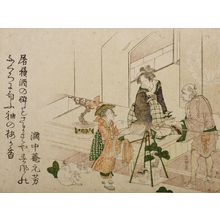 Hishikawa Sori: Woman and Child Choosing Potted Plant from Vendor, with poem by Manchûan Motoyoshi, Edo period, - ハーバード大学