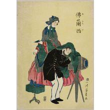 Utagawa Yoshikazu: French Photographer (Furansu), published by Izumiya Ichibei, Late Edo period, second month of 1861 - Harvard Art Museum