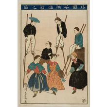歌川芳員: Games of Foreign Children (Gaikokujin kodomo yûgi no zu), published by Maruya Jimpachi, Late Edo period, eleventh month of 1860 - ハーバード大学