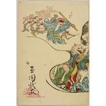 Unknown: Demonic Revelry, Early Meiji period, late 19th century - Harvard Art Museum