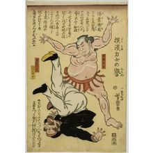 Ikkôsai Yoshimori: The Glory of a Yokohama Wrestler (Yokohama rikishi no homare), Late Edo period, third month of 1861 - Harvard Art Museum