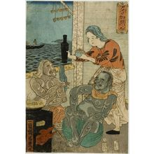 Utagawa Yoshitoyo: American Black Men (Amerikajin korombo), Late Edo period, twelfth month of 1860 - Harvard Art Museum