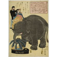 Utagawa Yoshitoyo: Great Elephant Born in Maruka in Central India (Tenjiku Maruka koku no san daizô), published by Kikuichi, Late Edo period, second month of 1863 - Harvard Art Museum