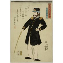 歌川芳艶: American (Amerikajin), from the series Pictures of Barbarians from Foreign Lands (Bankoku jimbutsu zu), published by Ebiya Rinnosuke, Late Edo period, first month of 1861 - ハーバード大学