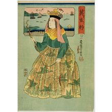 山本義信: English Woman at Kanagawa Bay (Igirisu), published by Fujiokaya Keisuke, Late Edo period, second month of 1861 - ハーバード大学