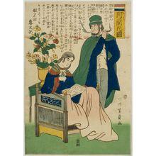 Utagawa Yoshikazu: Dutch Couple (Oranda koku), from an untitled series of foreigners with their flags, published by Izumiya Ichibei, Late Edo period, tenth month of 1861 - Harvard Art Museum