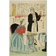 Utagawa Yoshikazu: An American Couple (Kita Amerika), from an untitled series of foreigners with their flags, published by Izumiya Ichibei, Late Edo period, tenth month of 1861 - Harvard Art Museum