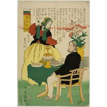 歌川芳員: Russian Couple (Oroshiajin), from an untitled series of foreigners with their flags, published by Izumiya Ichibei, Late Edo period, tenth month of 1861 - ハーバード大学