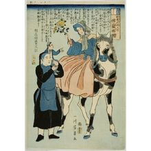 歌川芳員: French Woman and Chinese Servant, published by Izumiya Ichibei, Late Edo period, second month of 1862 - ハーバード大学