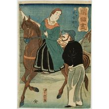 Utagawa Yoshitora: English Couple (Igirisujin), from the series A Collection of Various Countries (Bankoku zukushi), published by Yamadaya Shôjirô, Late Edo period, twelfth month of 1860 - Harvard Art Museum