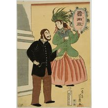 落合芳幾: Russian Couple (Oroshia), published by Fujiokaya Keijirô, Late Edo period, first month of 1861 - ハーバード大学