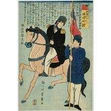 歌川芳員: Englishman (Igirisu koku), published by Izumiya Ichibei, Late Edo period, third month of 1862 - ハーバード大学