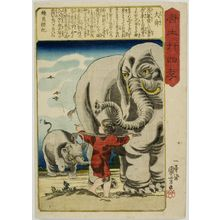 歌川国芳: Shun the Great (Dai Shun), from the series The Twenty-four Paragons of Filial Piety in China (Morokoshi nijûshi kô), Edo period, circa 1848 (Kôka 5 / Kaei 1) - ハーバード大学