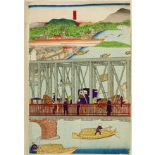 井上安治: Improved Azuma Bridge, Early Meiji period, late 19th century - ハーバード大学