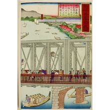 井上安治: Improved Azuma Bridge, Meiji period, 1887 - ハーバード大学