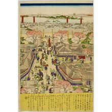 歌川国輝: View of Tokyo(?), Early Meiji period, late 19th century - ハーバード大学