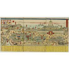 Utagawa Kuniteru: Heptaptych: View of Tokyo(?), Meiji period, late 19th century - Harvard Art Museum