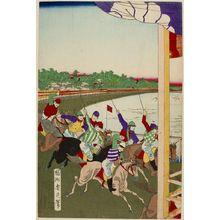 Unknown: Ueno Shinobazu Horserace, Meiji period, 1890 - Harvard Art Museum