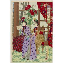 Unknown: Chorus in the Plum Garden, Early Meiji period, late 19th century - Harvard Art Museum