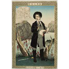 小林清親: Portrait of Fukuchi Gen'ichirô, from the series Instructive Guide for Fixing One's Aim and Pressing On (Kyôdô Risshi-ki), Meiji period, dated 1886 - ハーバード大学