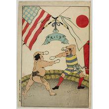 無款: Sumo Wrestlers Representing Japan vs. America, Meiji period, late 19th century - ハーバード大学
