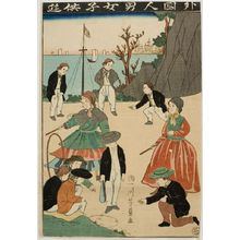 歌川芳員: Foreign Girls and Boys at Play (Gaikokujin danjo kodomo zo), published by Maruya Jimpachi, Late Edo period, eleventh month of 1860 - ハーバード大学
