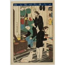 Utagawa Yoshikazu: Inside a Foreign Restaurant (Ijin yashiki ryôri no zu), published by Maruya Jimpachi, Late Edo period, tenth month of 1860 - Harvard Art Museum