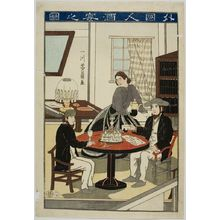 歌川芳員: Foreigners Drinking Alcohol (Gaikokujin sake no zu), published by Maruya Jimpachi, Late Edo period, tenth month of 1860 - ハーバード大学