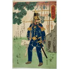 Utagawa Hiroshige II: An English Soldier (Igirisu), published by Jôshûya Jûzo, Late Edo period, tenth month of 1860 - Harvard Art Museum