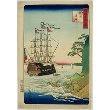 二歌川広重: Dutch Ship at Anchor off the Coast of Tsushima, from the series One Hundred Views of Famous Places in the Various Provinces (Shôkoku meishô hyakkei), published by Uoya Eikichi, Late Edo period, third month of 1859 - ハーバード大学