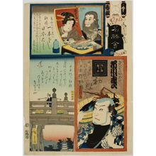 Utagawa Kunisada: Various scenes including posters for a theater production and advertisements for a sushi shop featuring a picture of a foreigner, published by Katô Kiyo?, Late Edo period, twelfth month of 1862? - Harvard Art Museum