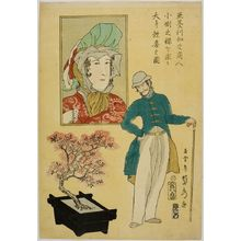 歌川貞秀: American Merchant Admiring Miniature Cherry Tree He Just Acquired, published by Moriya Jihei, Late Edo period, second month of 1861 - ハーバード大学