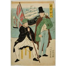 Utagawa Yoshikazu: Englishmen (Igirisujin), published by Manya Yoshibei, Late Edo period, eighth month of 1861 - Harvard Art Museum