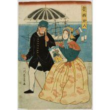 歌川芳員: Russian Couple (Oroshiajin), published by Manya Yoshibei, Late Edo period, eighth month of 1861 - ハーバード大学