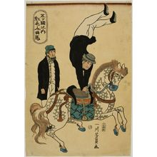 Utagawa Yoshikazu: Dutch Acrobats from the series of Five Countries (Komojin yûba), published by Jôshûya Kinzô, Late Edo period, third month of 1861 - Harvard Art Museum