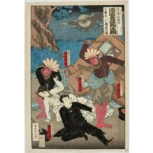 Adachi Heishichi: Attack by American Indians: Act II, Scene 1 from the play Strange Tale of the Castaways: A Western Kabuki (Hyôryû kidan seiyô kabuki), Meiji period, circa 1879 - ハーバード大学