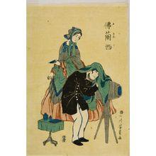 歌川芳員: French Photographer (Furansu), published by Izumiya Ichibei, Late Edo period, second month of 1861 - ハーバード大学