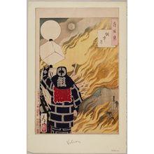 月岡芳年: Moon and Smoke (Enchû no tsuki), from the series One Hundred Aspects of the Moon (Tsuki hyaku sugata), Meiji period, second month of 1886 - ハーバード大学