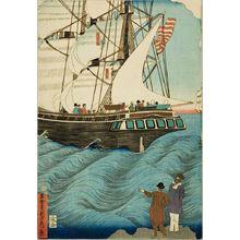 Utagawa Sadahide: Vessels Departing from California, America (Amerikashû Karuharunoyakô shuppan no zu), Late Edo period, third month of 1862 - Harvard Art Museum