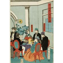 Utagawa Yoshikazu: Foreigners from the Five Nations enjoying a banquet, Late Edo period, circa 1861 - Harvard Art Museum